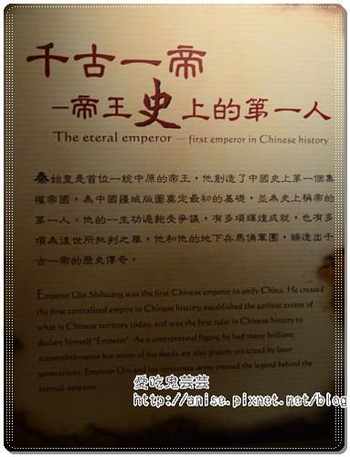 秦始皇-地宮與兵馬俑大揭秘-11.jpg