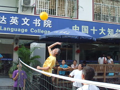 "Tai_Chi_School-vs-Omeida_College 001 • <a style=""font-size:0.8em;"" href=""http://www.flickr.com/photos/76454937@N07/7629256284/"" target=""_blank"">View on Flickr</a>"
