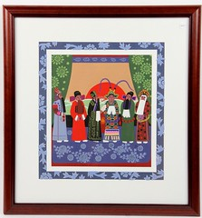 21. Chinese Folk Art Picture