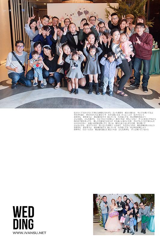 29046326974 6c98c3cee1 o - [台中婚攝]婚禮攝影@裕元花園酒店 時維 & 禪玉