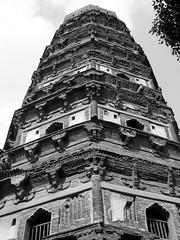 huqui pagoda in suzhou (Ket Lim) Tags: shanghai china travels blackandwhite asia trips monochrome nanjing suzhou pudong bund canal xitang hangzhou travel streets
