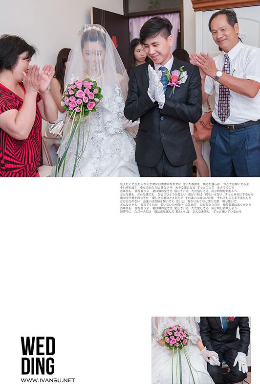 29623320532 2715e6c3fe o - [婚攝] 婚禮攝影@自宅 國安 & 錡萱