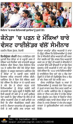 The leading newspaper of Punjab- Punjabi Jagran covered the success of seminar held by West Highlander to guide students on Study in Canada.