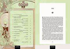 Lumen Type Specimen (Ben Mitchell2009) Tags: reading font specimen typeface lumen typedesign matd