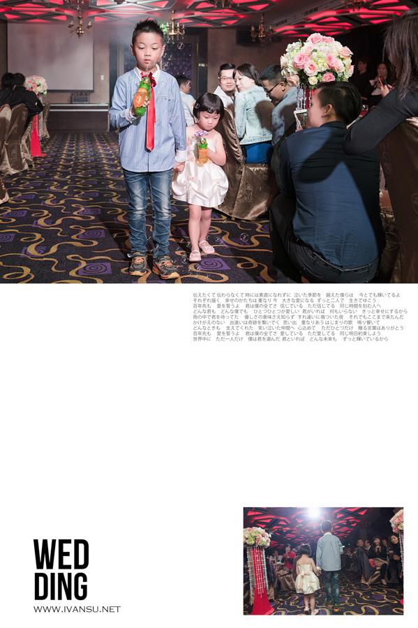 29110019273 9279cb0ce1 o - [台中婚攝]婚禮攝影@金華屋 國豪&雅淳