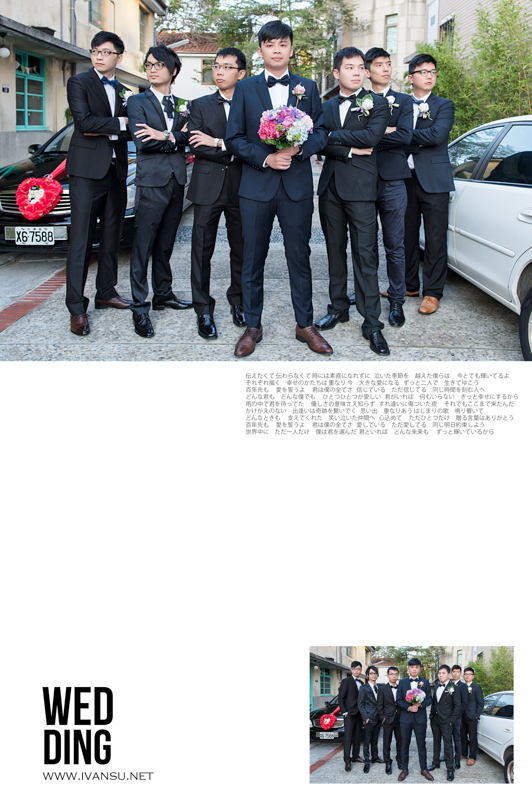 29441568050 6fb897a0ac o - [台中婚攝] 婚禮攝影@展華花園會館 育新 & 佳臻