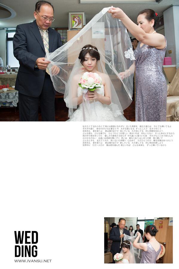 29788623621 13c2dae29b o - [婚攝] 婚禮攝影@寶麗金 福裕&詠詠