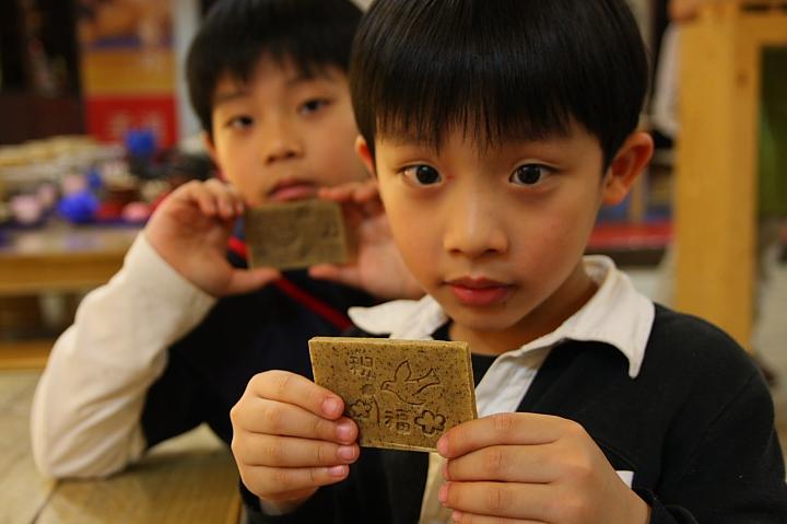 三峽茶山房肥皂文化體驗館觀光工廠0054