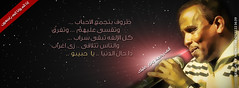 (   ) (Montser Mohamed) Tags: