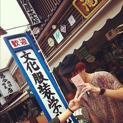 #hokuryuko2012 (Ganchan02) Tags: square squareformat rise iphoneography instagramapp uploaded:by=instagram foursquare:venue=4bd93e1acc5b95213b48f24f