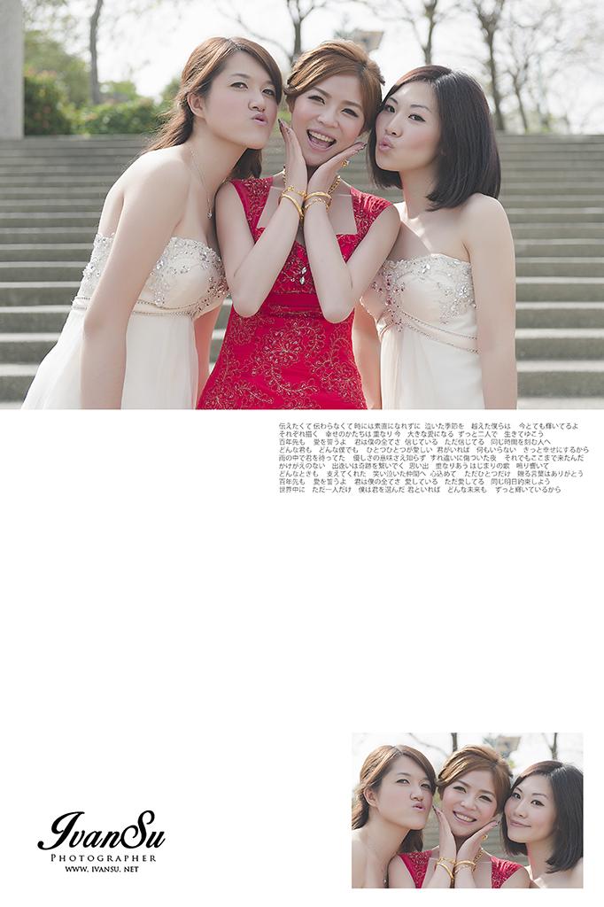 29488759080 845e5fffd0 o - [台中婚攝] 婚禮攝影@新天地婚宴會館  忠會 & 怡芳