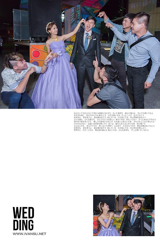 29653294971 69502276ec o - [婚攝] 婚禮攝影@自宅 國安 & 錡萱