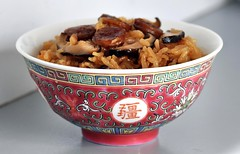 Lor Mei Fan (missgeok) Tags: lighting food festival composition colours yum rice good chinese tasty textures delicious celebrations presentation hungry oriental savoury familygathering foodphotography chinesebowl duanwu apetite steamglutinousrice porcelainbowl abowlofrice lormeifun lunardragonboatfestival