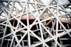 Metal nest (Huey Yoong) Tags: china city urban building motif metal architecture asia pattern stadium capital beijing olympicpark beams birdsnest peoplesrepublicofchina 5photosaday nikkor18200mmvr 鸟巢 nikond300 nationalsportstadium