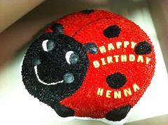 Ladybug Cake by Stacey S, Loudoun Cnty, VA, www.birthdaycakes4free.com