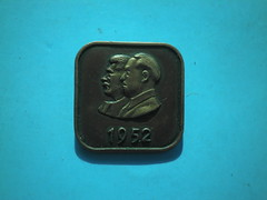 Friendship between China and Soviet Union   (Spring Land ()) Tags:       china mao zedong badge asia