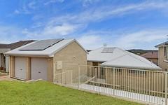 154 Mataram Road, Woongarrah NSW