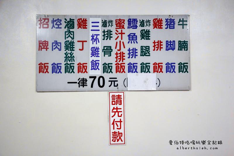 桃園龜山.巧口快餐店