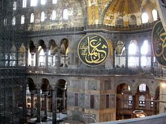 img_5499 (izrailit) Tags: hagiasofia istanbul turkey