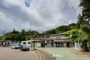Matsushima-1 (luisete) Tags: prefecturademiyagi japón asia verano miyagidistrict matsushima tohoku japan matsuri