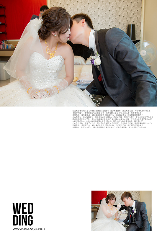 29673120345 37bf7a7f3c o - [台中婚攝]婚禮攝影@住都大飯店 律宏 & 蕙如