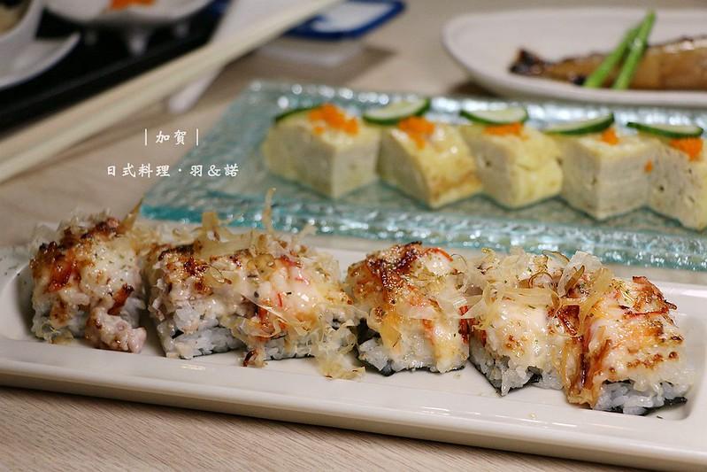 加賀屋日式料理56