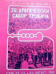 26.Guca Festivals Posters
