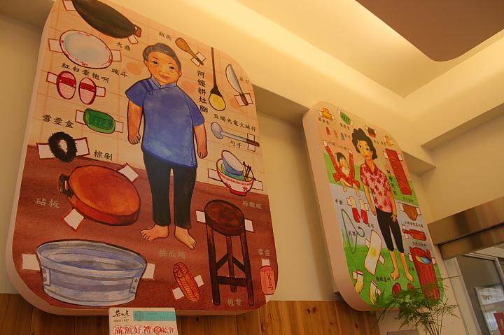三峽茶山房肥皂文化體驗館觀光工廠0007