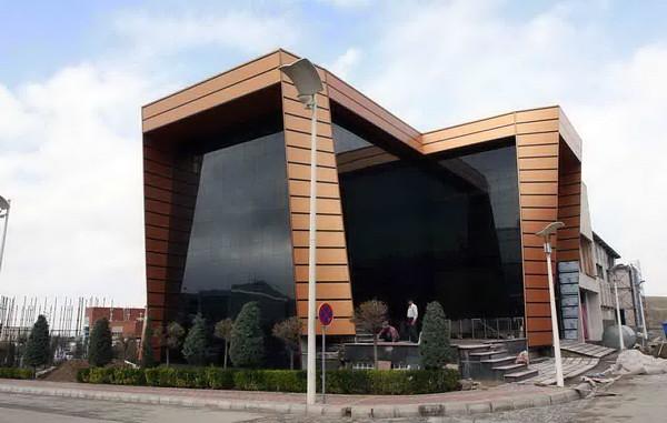 Технологический парк Пардис