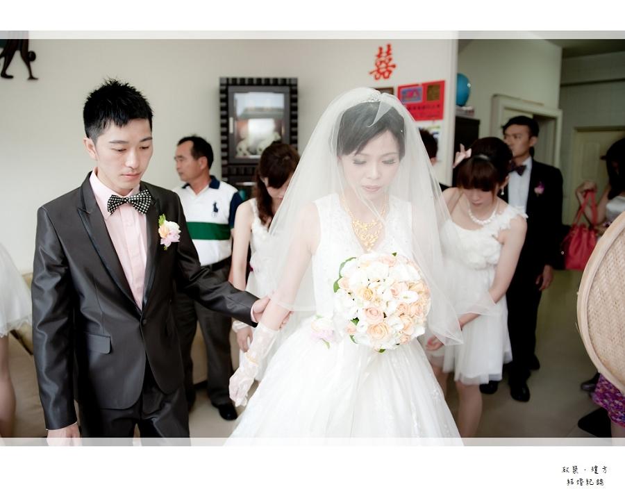 啟榮&瓊方_064