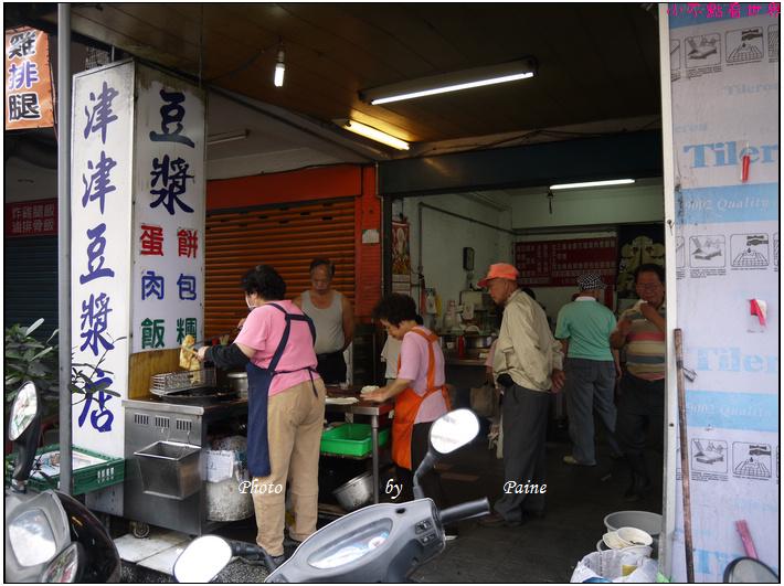 延三津津豆漿店蛋餅 (1).JPG