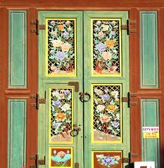 SEOUL JOGYESA TEMPLE DOOR (patrick555666751) Tags: seoul jogyesa temple door porta puerta porte asie asia east south korea coree du sud seouljogyesatempledoor dwwg corea del coreia do sul zuid sur