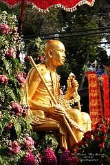 20100413_1945 Songkran,  สงกรานต์