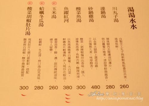 開飯川食堂015.jpg