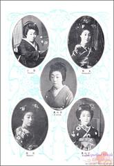 44th Miyako odori-1913 (kofuji) Tags: kyoto maiko geiko geisha gion miyako odori fusako kobu manryo kimiyu maruyako kaneyu