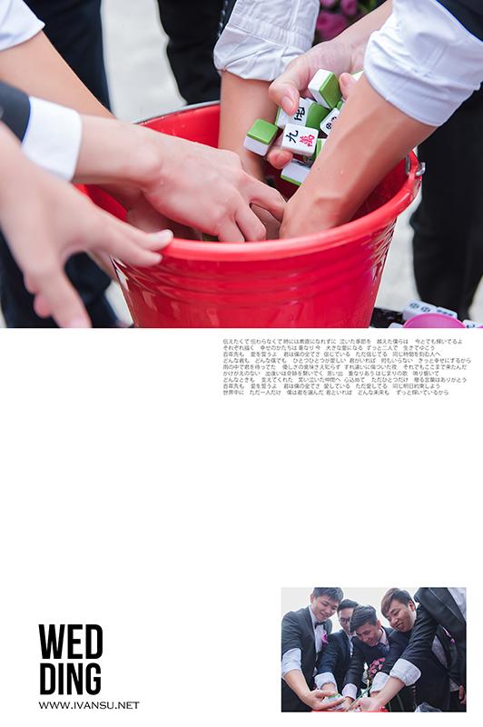 29107742494 958ffa6145 o - [婚攝] 婚禮攝影@自宅 國安 & 錡萱