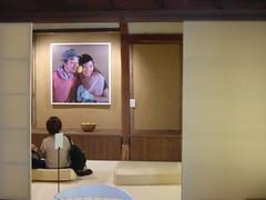 """Lemon Hotel"" (Stop carbon pollution) Tags: japan  honshuu  okayamaken  teshima  setouchiarttriennial"