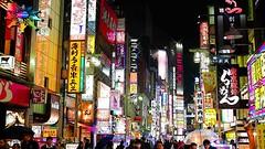 Tokyo=363 (tiokliaw) Tags: aplusphoto beautiful colourful discovery explore flickraward greatshot highquality inyoureyes japan outdoor perspective recreaction supershot teamworks walkway