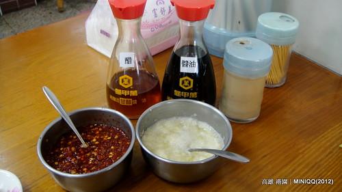 高雄 港園牛肉麵館