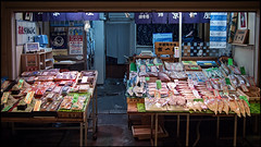 (David Panevin) Tags: people food fish japan shop kyoto display arcade olympus staff seafood e3 dried nishikimarket  nishikiichiba sigma1850mmf28exdcmacro nakagyoku davidpanevin tominokojidori shijoagaru