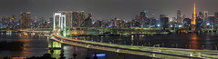 Rainbow Bridge Panorama 6598 (kbaranowski) Tags: 2016krzysztofbaranowski krzysztofbaranowski nihon nippon japan japaneseculture tokyo tokio capitalcities touristattraction famousplace touristdestination buildingexterior urban urbanlandscape urbanstreets citylife cityscape skyline skyscraper tranquility architecture modern elevatedview nopeople illuminated night photography horizontal panoramic vertical longexposure speed lighttrail elevatedhighways urbanstreet roadtraffic ontheway transportation outdoors bridge rainbowbridge