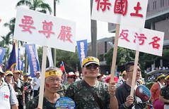 DSC00683 (jamesonwu) Tags: 軍人 公教 台北市 台灣 tw