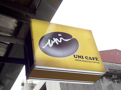 DSC02978.jpg (William0912) Tags: unicafe friendlyflickr 20120422unicafe