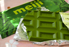 meiji green tea chocolate (Silivren) Tags: japan chocolate snack matcha greentea meiji maccha japanesechocolate