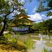 金閣寺  Temple of the Golden Pavilion