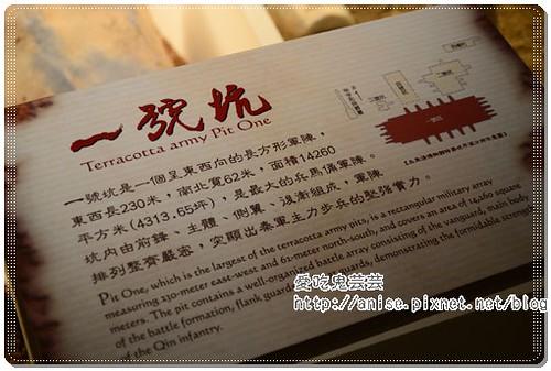 秦始皇-地宮與兵馬俑大揭秘-16.jpg