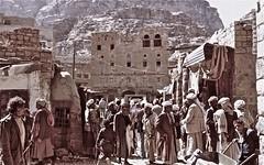 Khawkaban (Micheline Canal) Tags: architecture landscape yemen paysage ville funduk