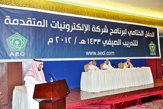 2012      130  (Advanced Electronics Company - Saudi Arabia) Tags:
