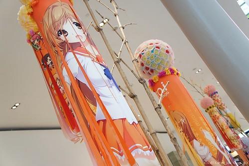 Tanabata Mirai Suenaga
