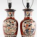 393. Pair of Imari Table Lamps